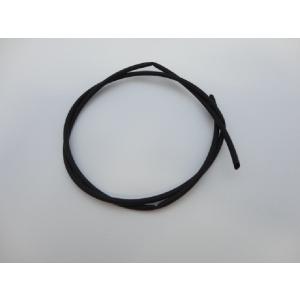 Schrumpfschlauch 2,4 mm schwarz