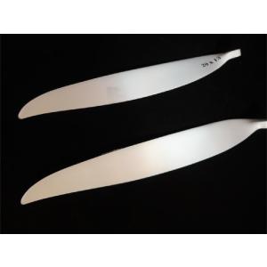 Folding Props 20 x 10 CFK white