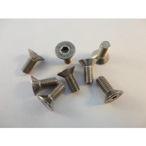 Senkschraube DIN 7991 | M 5 x 12 Edelstahl