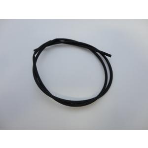 Schrumpfschlauch 1,6 mm schwarz 15 m/Box