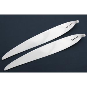 Folding Props RFM 23 x 12 CFK white